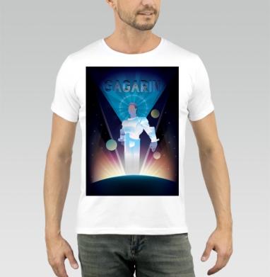 Первый полет в космос космонавта Юрия Гагарина - Купить мужские футболки с космосом в Москве, цена мужских футболок с космосом  с прикольными принтами - магазин дизайнерской одежды MaryJane