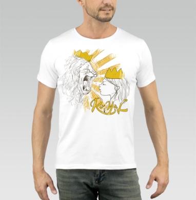 Royal - Детские футболки с прикольными надписями