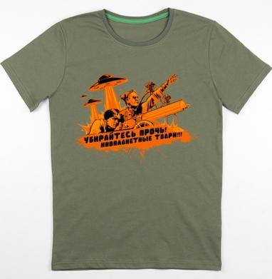 Чапаев против пришельцев , Футболка мужская хаки 180гр