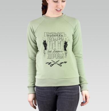 Кавычки - Купить женские свитшоты с надписями в Москве, цена женских свитшотов с надписями  с прикольными принтами - магазин дизайнерской одежды MaryJane