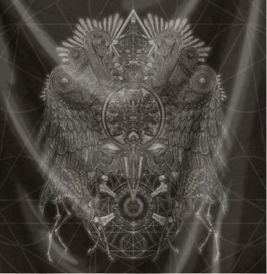 Великий Орёл - психоделика, Популярные