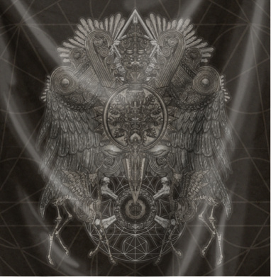 Великий Орёл - Череп