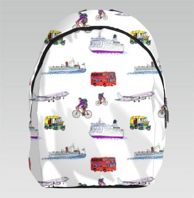 Путешествия - Рюкзак