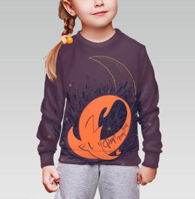 Cвитшот детский без капюшона (полная запечатка), полная запечатка - Купить футболки. Победители.
