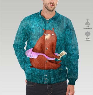 Цирковая медведица, Бомбер мужской 3D