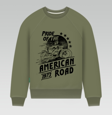 Pride of the American Road, Свитшот мужской хаки 240гр, тонкий