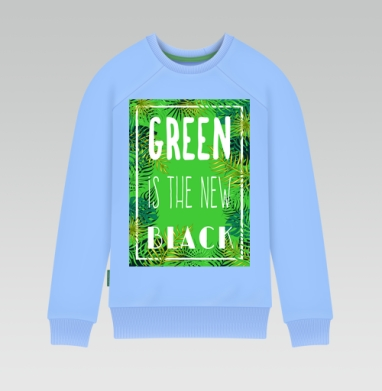 Green is the new black, Cвитшот женский, голубой 320гр, стандарт
