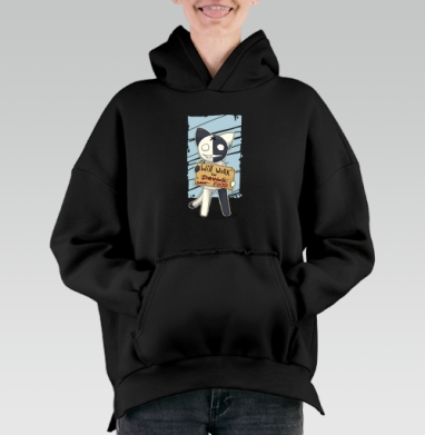 Will work for..., Hoodie Mjhigh Black, утепленная