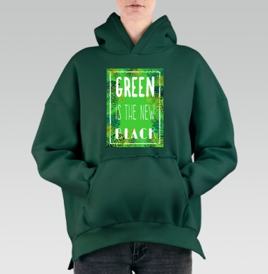 Green is the new black, Hoodie Mjhigh Green, утепленная