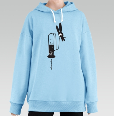 High Enough?, Hoodie Long Oversize Blue