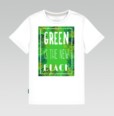 Green is the new black, Детская футболка белая 160гр