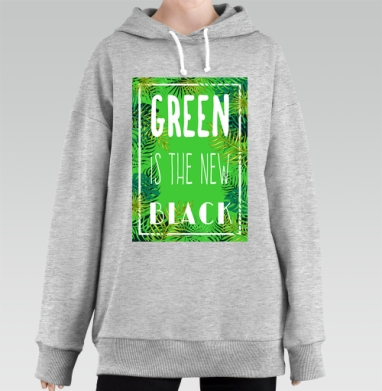 Green is the new black, Hoodie Long Oversize Melang, утепленный