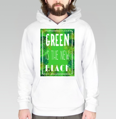 Green is the new black, Толстовка белая v3