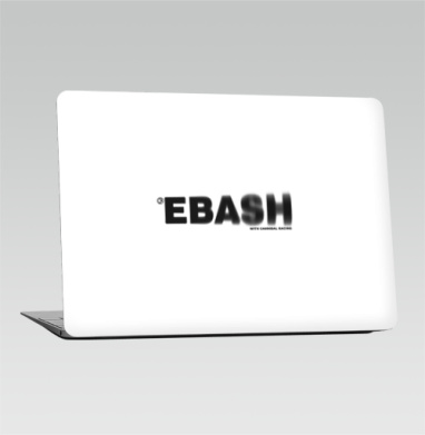 Ебаш - Наклейки на 2010-2017 – Macbook Air
